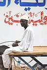 Sudanese People 37